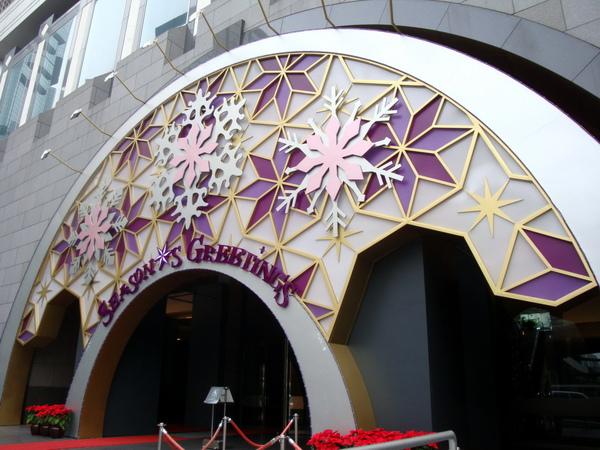 7 中銀大廈 (10).jpg