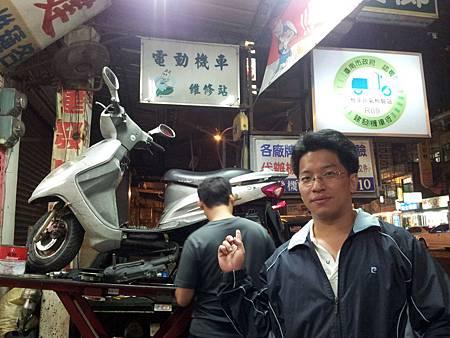 C360_2012-11-01-20-30-10_org