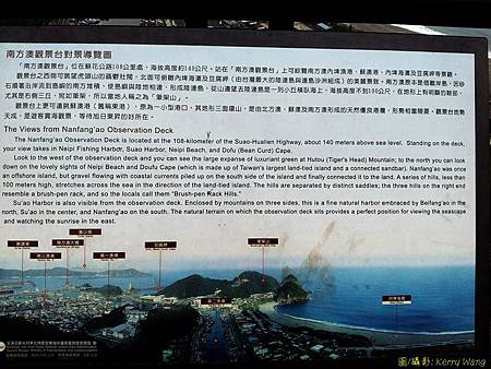 C360_2012-11-12-09-48-59 (複製)