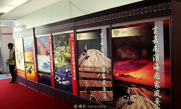 2012大台南國際旅展-03