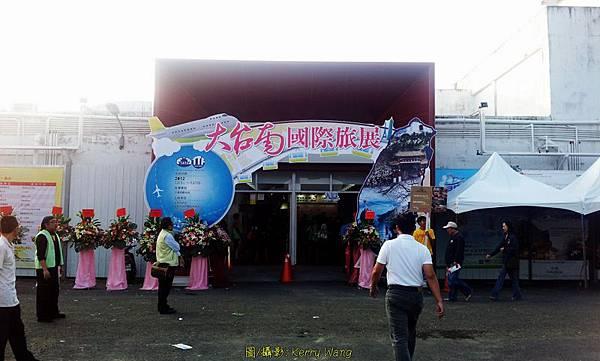 2012大台南國際旅展-10