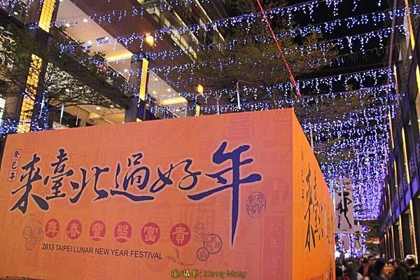 2012台北耶誕城-17