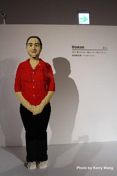 20130213-樂高積木展103