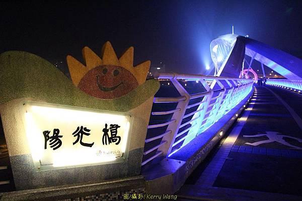 650D-陽光橋+碧潭17