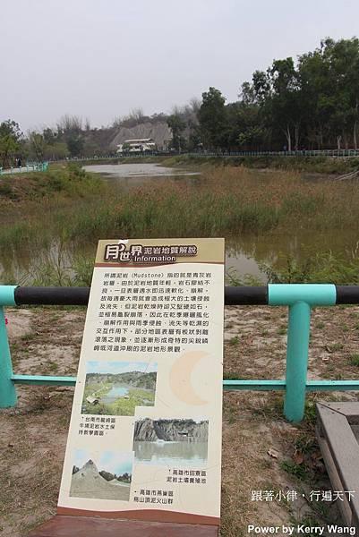 0307_田寮月世界_跟著小律遊天下 (5).JPG