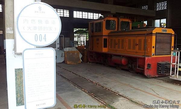 20121122-蕭壟文化園區69 (複製) (複製).jpg