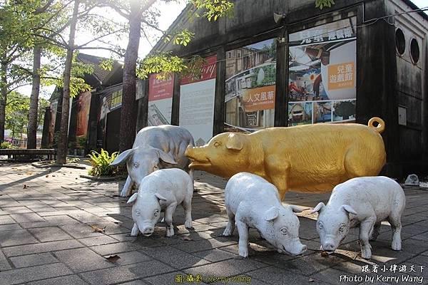 20121122-蕭壟文化園區05 (複製) (複製).JPG