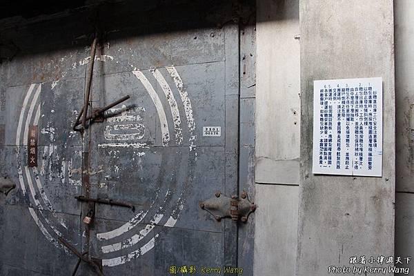 20121122-蕭壟文化園區19 (複製) (複製).JPG