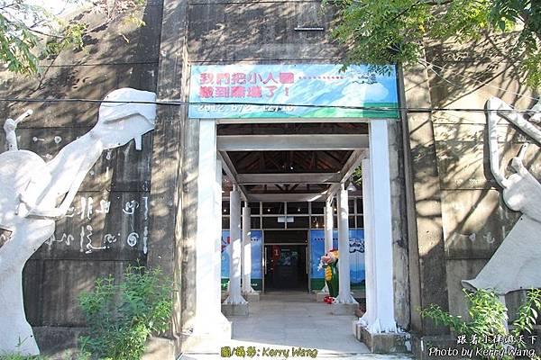 20121122-蕭壟文化園區21 (複製) (複製).JPG