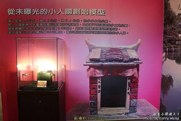 20121122-蕭壟文化園區30 (複製) (複製).JPG