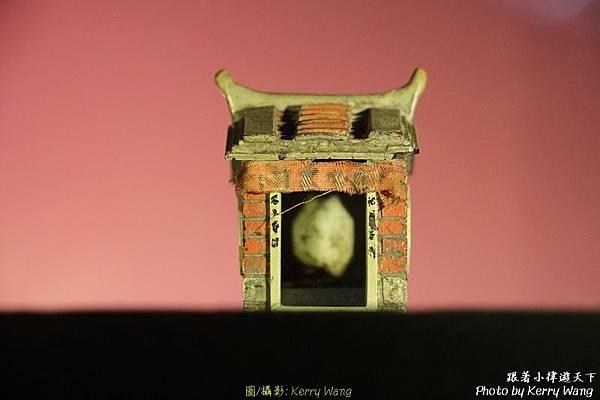20121122-蕭壟文化園區29 (複製) (複製).JPG