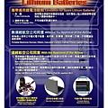鋰電池海報-008_Fan.jpg