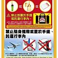 000324-海報Q_Fan.jpg