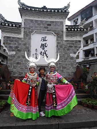 湖南楊家界 (17)