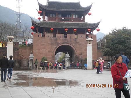 湖南楊家界 (11)
