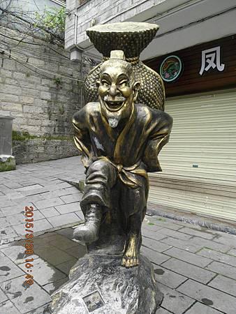 湖南楊家界 (10)