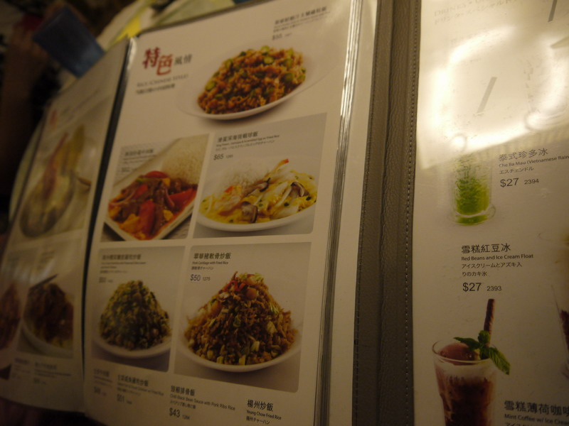 翠華 restaurant03