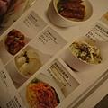 翠華 restaurant05