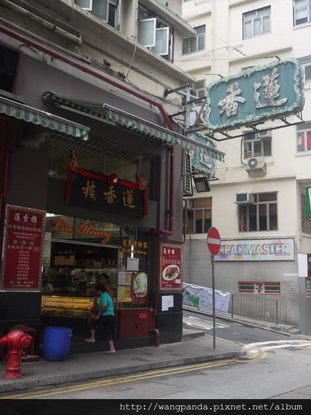 香港蓮香樓2.JPG