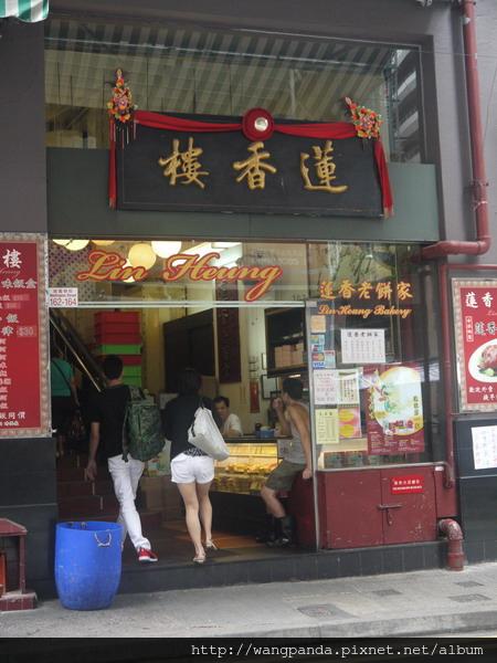 香港蓮香樓3.JPG
