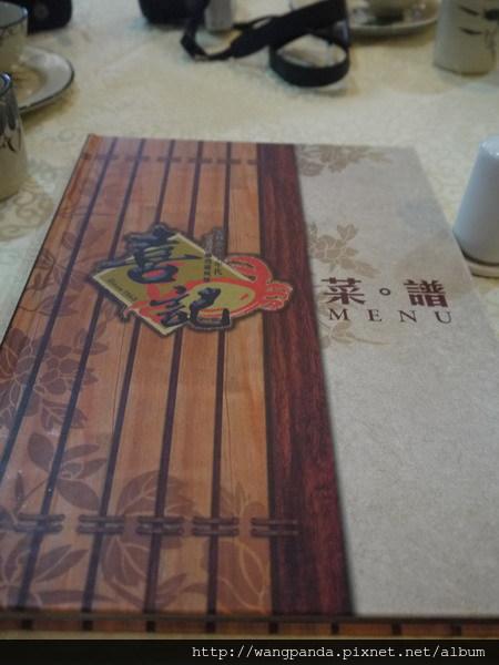 避風塘炒蟹5
