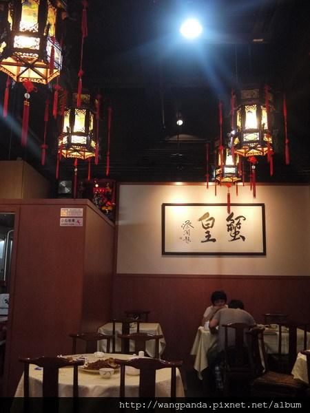 避風塘炒蟹3