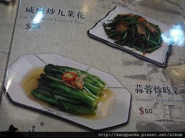 避風塘炒蟹12