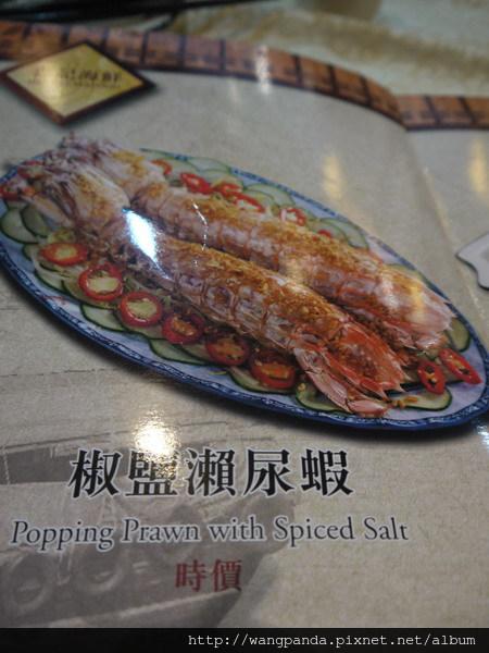 避風塘炒蟹10