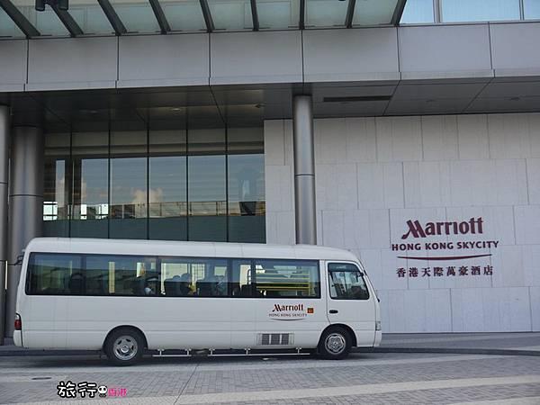 香港天際萬豪飯店10