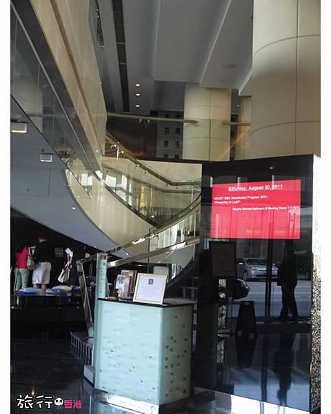 香港天際萬豪飯店20