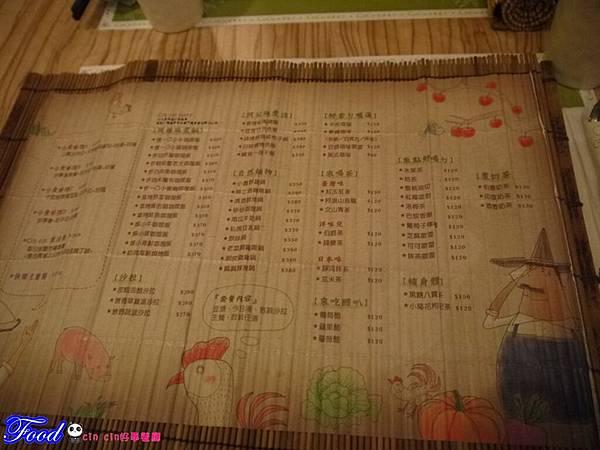 cincin好事餐鼟06.jpg