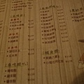 cincin好事餐鼟08.jpg