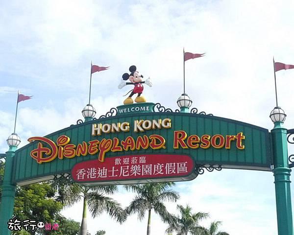 香港迪士尼03