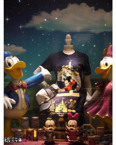 香港迪士尼57