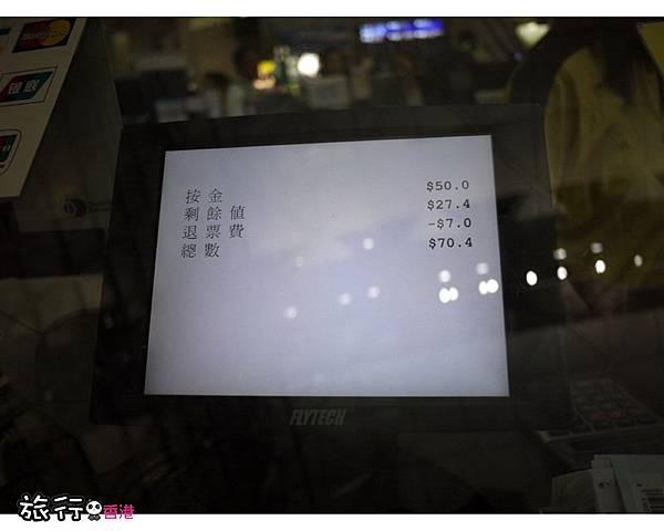 香港赤臘角機場14
