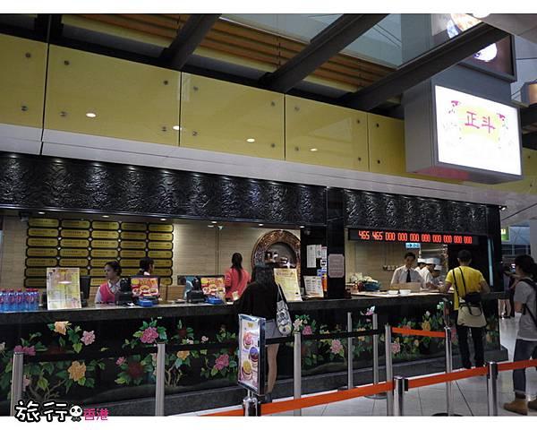 香港赤臘角機場19