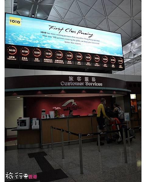 香港赤臘角機場28