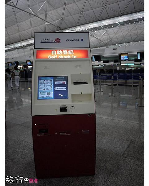 香港赤臘角機場29