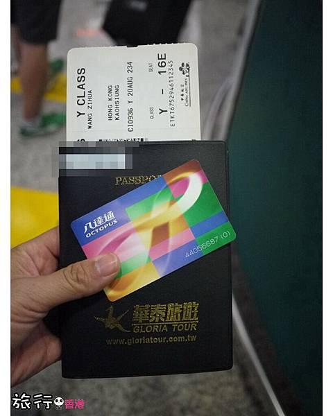 香港赤臘角機場32