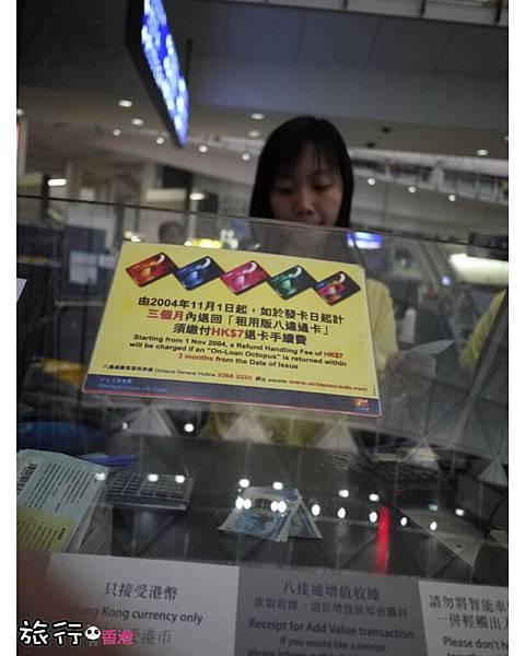 香港赤臘角機場33