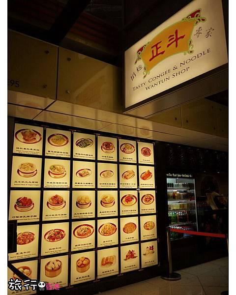 香港赤臘角機場35