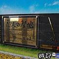 北海道04.jpg