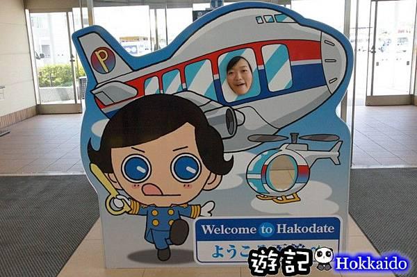 北海道13.jpg