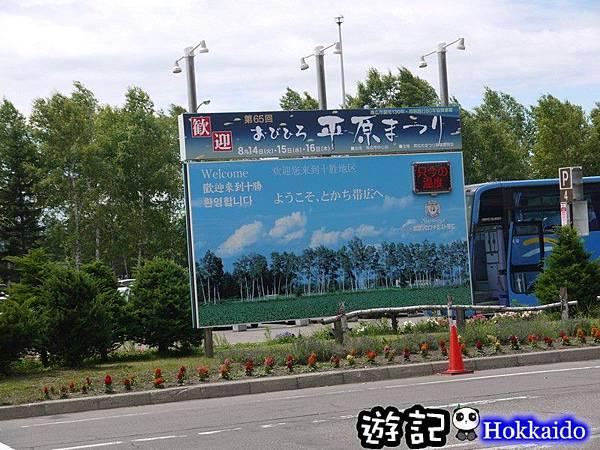 北海道30.jpg