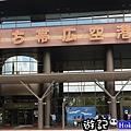 北海道33.jpg