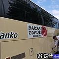 北海道34.jpg