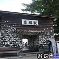 北海道36.jpg