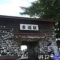 北海道37.jpg