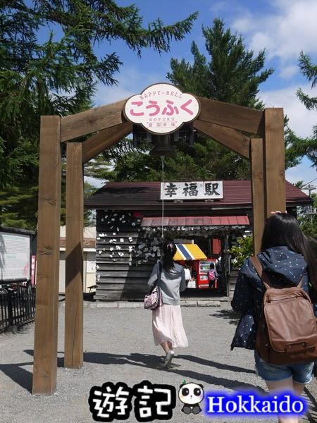 北海道43.jpg