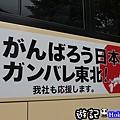 北海道62.jpg